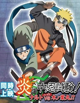 Chunin Exam on Fire! and Naruto vs. Konohamaru! Movie English Subbed Free Online