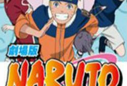 Naruto the Movie: Legend of the Stone of Gelel Movie English Dubbed Free Online
